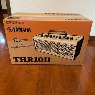 ヤマハ(ヤマハ)のヤマハTHR10II(ギターアンプ)