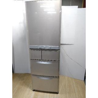 三菱 - 冷蔵庫 三菱 フローラルカラー スリムサイズ 年間電気代6000円