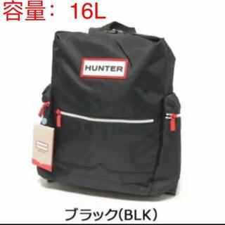 HUNTER - 在庫処分 ❗️HUNTER トップクリップ パック-Lサイズ - ブラック 新品