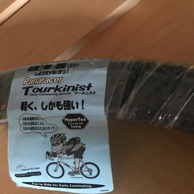 Panasonic(パナソニック)のツーキニスト 26x1.75 パナソニック タイヤ 自転車 スポーツ/アウトドアの自転車(パーツ)の商品写真
