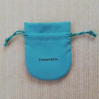 ティファニー(Tiffany & Co.)の【Tiffany】アクセサリーポーチ(小物入れ)