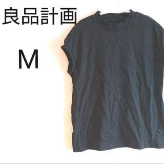 ムジルシリョウヒン(MUJI (無印良品))の良品計画 無印良品半袖Tシャツ カットソー レディース 黒 カジュアル シンプル(Tシャツ(半袖/袖なし))