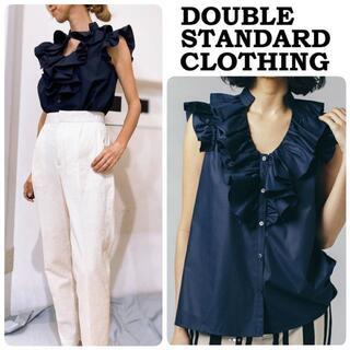 DOUBLE STANDARD CLOTHING - 21SS新作完売★新品 ダブルスタンダードクロージング フリルブラウス