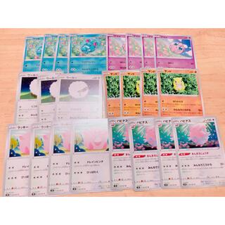 ポケモン(ポケモン)のポケモンカード みんなでころがる デッキパーツ(シングルカード)