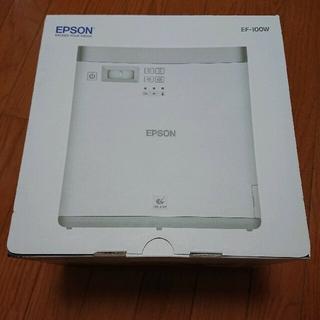 エプソン(EPSON)のエプソン EPSON EF-100W ホームプロジェクター dreamio(プロジェクター)