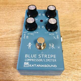 【名機】KATANASOUND  BLUE STRIPE 青線 コンプレッサー(エフェクター)