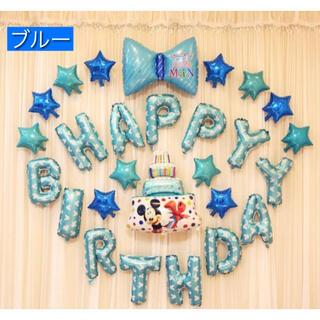 Disney - ♡新品•未使用♡ディズニー 誕生日 バルーン(ブルー/ミッキー)