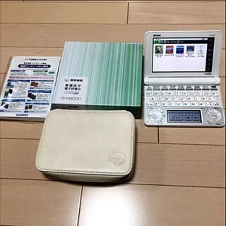 CASIO - 新品同様 医学書院 IS-N8000 [看護医学電子辞書 8]