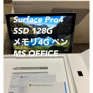 Microsoft - Surface Pro4 i5/4GB/128GB/Office