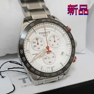 ティソ(TISSOT)の新品 ティソ PRS 516 T1004171103100 送料込み(腕時計(アナログ))