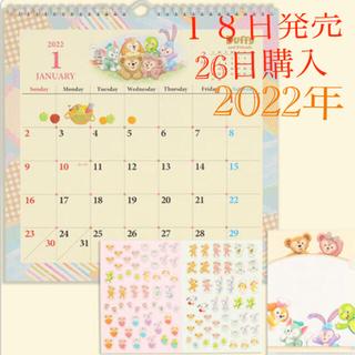 ダッフィー(ダッフィー)の東京ディズニーシー限定 2022 ダッフィー&フレンズ カレンダー(キャラクターグッズ)