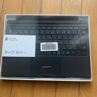 Microsoft - Microsoft surfacePro キーボード