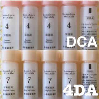 ドモホルンリンクル(ドモホルンリンクル)のドモホルンリンクル 保湿液 保護乳液(化粧水/ローション)