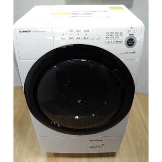 SHARP - ドラム式洗濯機 シャープ 現行モデル 2021年製 乾燥機 プラズマクラスター