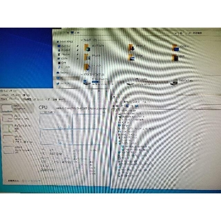 ヒューレットパッカード(HP)の第四世代CPU搭載ゲーミングパソコン(スリム型)初期設定済み(デスクトップ型PC)