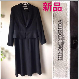 ソワール(SOIR)の新品 HIROMI YOSHIDA ソワール☆フォーマルアンサンブル 日本製(礼服/喪服)