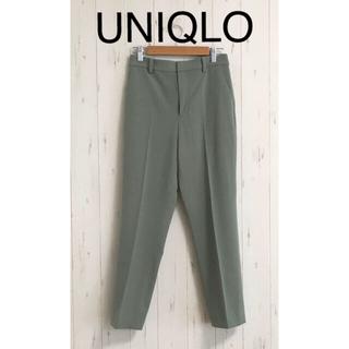 UNIQLO - ユニクロ アンクルパンツ レディース Sサイズ グリーン