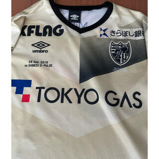 UMBRO - FC東京 20周年 ユニフォーム アンブロ