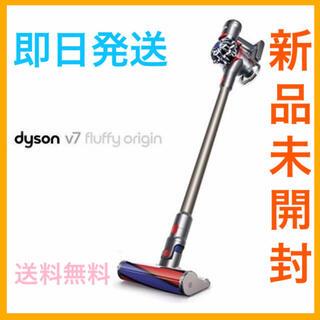 Dyson - ダイソン コードレス掃除機 V7 Fluffy origin SV 11 TI