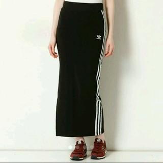 アディダス(adidas)のadidas originals アディダス ロングスカート 新品タグ付き(ロングスカート)