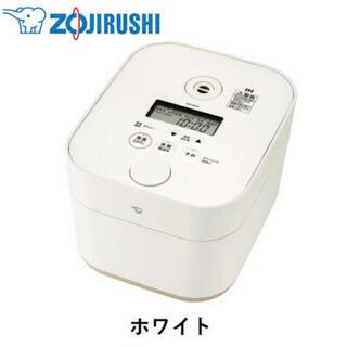 ゾウジルシ(象印)の ZOJIRUSHI 象印 STAN. IH炊飯ジャー 5.5合 NWSA10(炊飯器)
