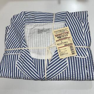 ムジルシリョウヒン(MUJI (無印良品))の無印良品 MUJI 半袖パジャマ (その他)