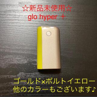 glo - ☆新品未使用☆glo 純正本体グローハイパープラス ゴールド×ボルトイエロー