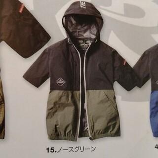 バートル(BURTLE)の最新バートル空調服半袖パーカーブルゾンノースグリーン!(ブルゾン)