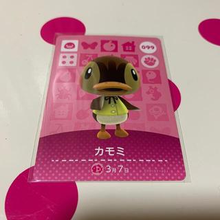 任天堂 - amiiboカード カモミ
