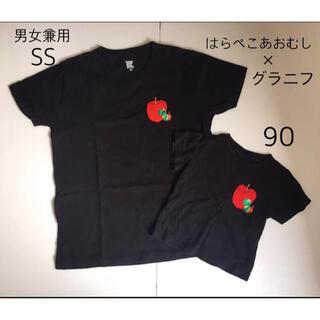 Design Tshirts Store graniph - グラニフ はらぺこあおむし りんご 親子 ペア リンク 半袖 tシャツ 黒