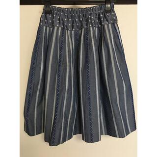ジェーンマープル(JaneMarple)のJane Marple リボン ストライプ ジャガード  スカート(ひざ丈スカート)