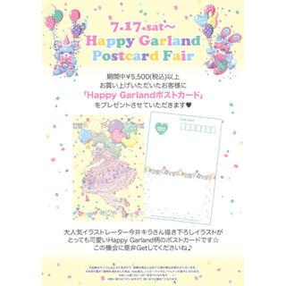 アンジェリックプリティー(Angelic Pretty)のHappy Garlandポストカード(写真/ポストカード)