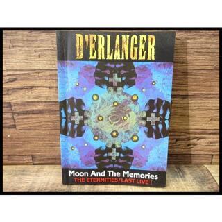 G② 初版 90s 当時物 D'ERLANGER デランジェ バンドスコア 楽譜(ポピュラー)