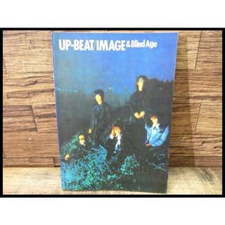 G② 貴重 80s UP-BEAT アップビート IMAGE バンドスコア 楽譜(ポピュラー)