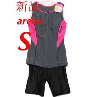 アリーナ(arena)の❣️ アリーナ arena レディース フィットネス スイミング セパレート (水着)