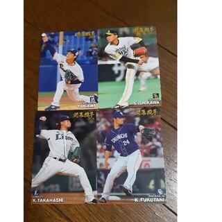トウキョウヤクルトスワローズ(東京ヤクルトスワローズ)のプロ野球チップスカード 2021年開幕投手 (スポーツ選手)