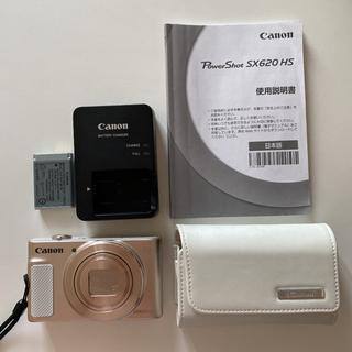 Canon - Canon PowerShot SX POWERSHOT SX620 HS WH