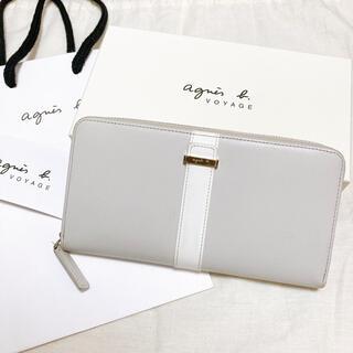 agnes b. - アニエスベー ボヤージュ 長財布 グレー グレージュ ホワイト バイカラー