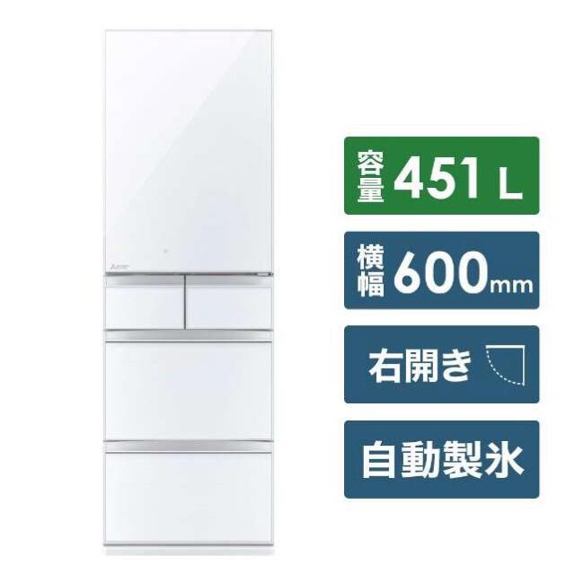 三菱(ミツビシ)のMITSUBISHI 冷蔵庫 MR-MB45F-W スマホ/家電/カメラの生活家電(冷蔵庫)の商品写真