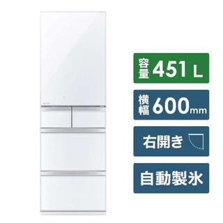 三菱 - MITSUBISHI 冷蔵庫 MR-MB45F-W