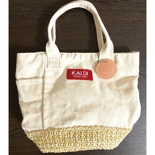 KALDI - 【新品未使用】カルディ♡春のコーヒーバッグ