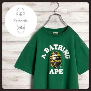 アベイシングエイプ(A BATHING APE)の【入手困難】アベイジングエイプ エイプヘッド アーチロゴ グリーン Tシャツ(Tシャツ/カットソー(半袖/袖なし))