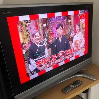 アクオス(AQUOS)のSHARP 日本京都工場産 AQUOS液晶テレビ32インチ 完動品 送料無料(テレビ)