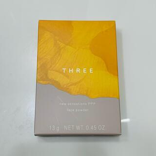 THREE - 【新品未使用】THREE ニューセンセーションズ PPP(限定品)