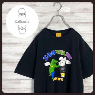 【即完売品】FR2×100日後に死ぬワニ smoking kills Tシャツ(Tシャツ/カットソー(半袖/袖なし))