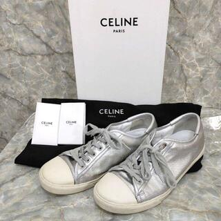 celine - CELINE セリーヌ シルバー ローカット スニーカー 銀 ホワイト 白