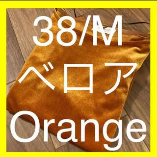 オペークドットクリップ(OPAQUE.CLIP)の【割引】新品未使用オレンジ夏ベロア半袖フレアトップス(Tシャツ(半袖/袖なし))
