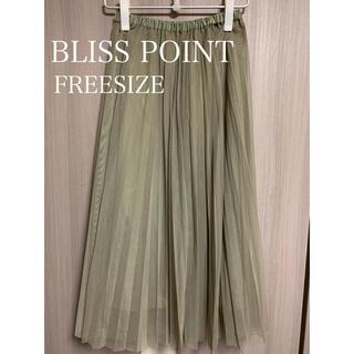 ブリスポイント(BLISS POINT)のBLISS POINT ブリスポイント チュールスカート フリーサイズ(ロングスカート)
