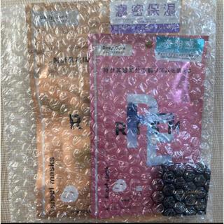 DOLCE&GABBANA - アンドロージー4月号付録宝島チャンネル限定ドルチェ&ガッバーナ チークカラー 他