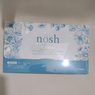 ノッシュ 10包 nosh